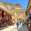 Old market in Jerusalem, Israel. — Stock Photo #34265545