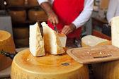 Parmesan cheese. — Stock Photo