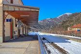 Pequena estação no Alpes. — Fotografia Stock