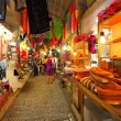 Old Jerusalem market. — Stock Photo #35659557