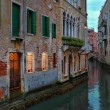 Venice at evening. — Stock Photo