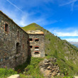 Abandoned military fortress in the mountains. — Stock Photo