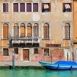 Old colorful house along narrow canal in Venice. — Stock Photo