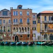Gondolas and old building on Grand Canal. — Stock Photo #39087489