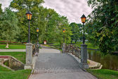 City park in Riga, Latvia. — Stock Photo