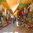 Old bazaar in Jerusalem, Israel. — Stock Photo #41863589