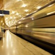 Underground train station in Monaco. — Stock Photo #41864083