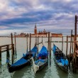 Gondolas on Grand canal in Venice, Italy. — Stock Photo #44079883