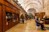 Interior view of Cave Synagogue in Jerusalem, Israel. — Stock Photo