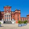 Racconigi castle panoramic view. — Stock Photo