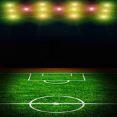 The soccer field. — Stock Photo