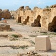 Carthage - Stockfoto