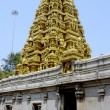 Murudeshwara — Stock Photo
