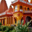 Goan temple — Stock Photo