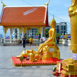 Stock Photo: Pattaya