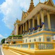 Phnom Phen — Stock Photo #39880387