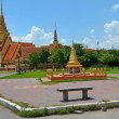 Stock Photo: Phnom Phen