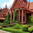 Phnom Phen — Stock Photo #39880587