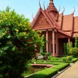 Phnom Phen — Stock Photo #39880609