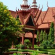 Phnom Phen — Stock Photo #39880611