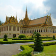 Phnom Phen — Stock Photo #39880633
