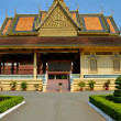 Phnom Phen — Stock Photo #39880645