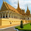 Phnom Phen — Stock Photo #39880701
