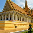 Phnom Phen — Stock Photo #39880713