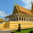 Phnom Phen — Stock Photo #39880739