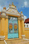 Phnom Phen — Stock Photo