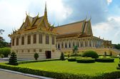 Phnom Phen — Stock Photo