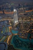 Panoramic image of Dubai city, UAE — Foto Stock