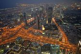 Panoramic image of Dubai city, UAE — Foto de Stock