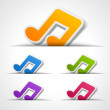 Web site music notes vector design elements set — ストックベクタ