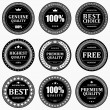 Royalty-Free Stock Imagen vectorial: Vintage labels collection retro style set. Vector design