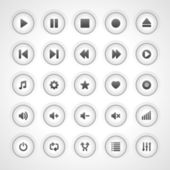 Media player buttons collection vector design elements — Stock Vector
