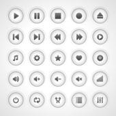 Lecteur media touches éléments de conception pour le vecteur collection — Vecteur