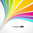 Abstract rainbow background — Stock Vector #25572689