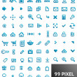 Pixel icons — Stock Vector