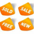 Vector sale stickers set. — Stock Vector