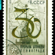 Vintage postage stamp. Map and Admiralty Tover. Leningrad. — Stock Photo #11800023