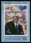 Vintage postage stamp. The great Armenian composer A. Spendiar — Stock Photo