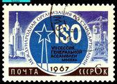 Vintage postage stamp. ISO. — Stock Photo