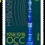 Постер, плакат: Vintage postage stamp Ostankino tower