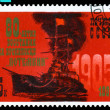 Vintage  postage stamp.  Battleship  Potemkin. — Stock Photo