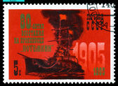 Vintage postzegel. battleship potemkin. — Stockfoto