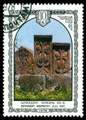 Vintage postage stamp. Stone Grosses. — Stock Photo