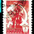 Stock Photo: Vintage postage stamp. Worker and Farmer. Moscow.