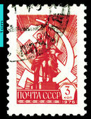 Vintage postage stamp. Worker and Farmer. Moscow. — Stock Photo
