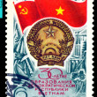 Stock Photo: Vintage postage stamp. Flags and Arms North Viet Nam.